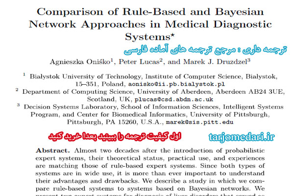 ترجمه مقاله Comparison of Rule-Based and Bayesian Network