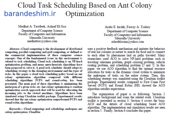 ترجمه مقاله Cloud Task Scheduling Based on Ant Colony Optimization